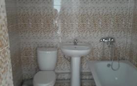 1-комнатная квартира, 37 м², 1 этаж помесячно, Кульджинский тракт 16/37 за 85 000 〒 в Алматы, Жетысуский р-н