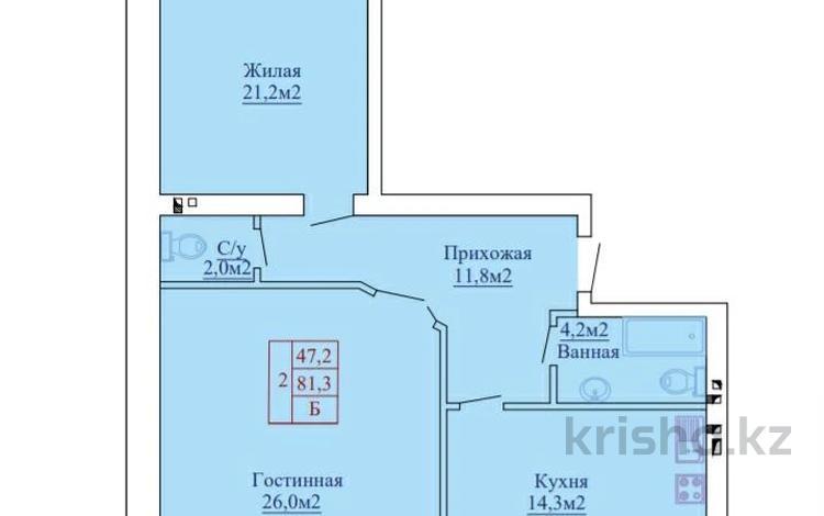 2-комнатная квартира, 81.3 м², мкр. Батыс-2, Батыс-2 за ~ 11.4 млн 〒 в Актобе, мкр. Батыс-2