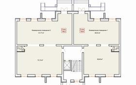 Офис площадью 127 м², мкр. Батыс-2 за ~ 27.9 млн 〒 в Актобе, мкр. Батыс-2