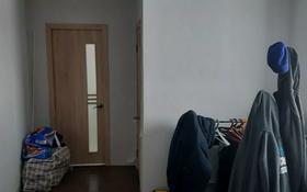 4-комнатный дом, 120 м², 10 сот., Мкн восточный за 18 млн 〒 в Костанае