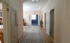 4-комнатный дом, 174 м², 10 сот., Взлетка за 35 млн 〒 в