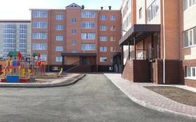 2-комнатная квартира, 75 м², 4/5 этаж, Саина 36 А за 25 млн 〒 в Кокшетау