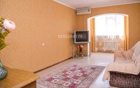 3-комнатная квартира, 80 м², 3/7 этаж помесячно, 12 микрорайон 63 за 90 000 〒 в Актобе, мкр 12