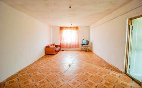 5-комнатный дом, 158 м², 10 сот., Нурлы Бастау 68 за 11 млн 〒 в Талдыкоргане