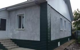 4-комнатный дом, 216 м², 15 сот., Первый проезд Карьерный 18 — Проселочная за 20.4 млн 〒 в Петропавловске