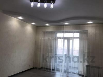 3-комнатная квартира, 130 м², 3/17 этаж помесячно, проспект Достык 97Б — проспект Аль-Фараби за 350 000 〒 в Алматы, Медеуский р-н — фото 3