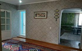6-комнатный дом, 250 м², 8.5 сот., улица Жансугурова 111 за 15.5 млн 〒 в Талдыкоргане