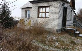 1-комнатный дом, 32 м², 10 сот., Железнодорожный за 2.9 млн 〒 в Семее