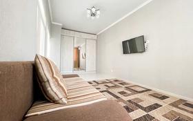 1-комнатная квартира, 55 м², 5/9 этаж посуточно, Алии Молдагуловой 30б за 8 000 〒 в Актобе, мкр 5