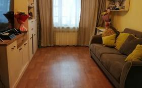 3-комнатная квартира, 58 м², 1/4 этаж, мкр Коктем-2, Коктем-2 мкр. за 24.5 млн 〒 в Алматы, Бостандыкский р-н