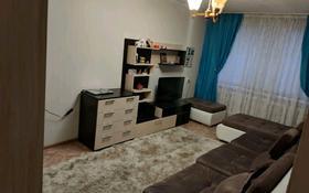 1-комнатная квартира, 36 м², 1/5 этаж, мкр Пришахтинск, 23й микрорайон 10 за 6.8 млн 〒 в Караганде, Октябрьский р-н