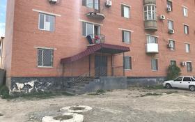 Офис площадью 50 м², Журба 24 — Саламатова за 8 млн 〒 в
