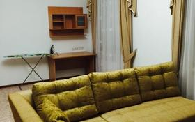 2-комнатная квартира, 60 м², 2/4 этаж помесячно, Жарбосынова 84/2 за 160 000 〒 в Атырау