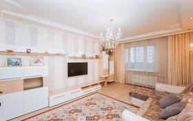 3-комнатная квартира, 85 м², 6/9 этаж, Б. Момышулы 25 за 30 млн 〒 в Нур-Султане (Астана), Алматы р-н