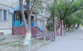 1-комнатная квартира, 42 м², 5 микрорайон 17 за 6.5 млн 〒 в Капчагае