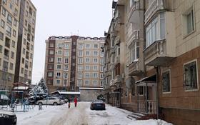 3-комнатная квартира, 72 м², 1/5 этаж, улица Аубая Байгазиева 35а — Саламатова за 25 млн 〒 в Каскелене