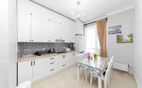 2-комнатная квартира, 68 м², 8/9 этаж, Кабанбай батыра 60 за 34.5 млн 〒 в Нур-Султане (Астана), Есильский р-н