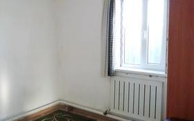 1-комнатный дом помесячно, 45 м², 18 сот., мкр. Алмагуль, Грибоедова 19 за 38 000 〒 в Атырау, мкр. Алмагуль