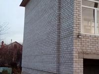 4-комнатный дом, 200 м², 10 сот.
