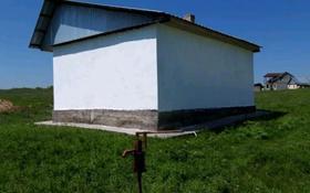 1-комнатный дом, 36 м², 8 сот., Булакты 130 за 2.9 млн 〒 в Алматы