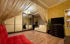 4-комнатная квартира, 150 м², 8/21 этаж, Сатпаева за 91 млн 〒 в Алматы, Бостандыкский р-н