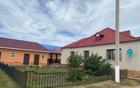 4-комнатный дом, 136 м², 8 сот., Ю за 35 млн 〒 в Актобе, мкр. Батыс-2
