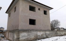 5-комнатный дом, 200 м², 8 сот., мкр Акжар за 21 млн 〒 в Алматы, Наурызбайский р-н