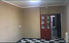 Помещение площадью 51.5 м², пгт Балыкши, Ашенова за 150 000 〒 в Атырау, пгт Балыкши