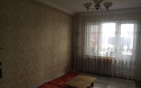 3-комнатная квартира, 60 м², 3/5 этаж, Жангирхан 55 за 12.7 млн 〒 в Уральске