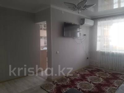 2-комнатная квартира, 50 м², 5/5 этаж посуточно, Гагарина 28 за 9 000 〒 в Жезказгане — фото 3