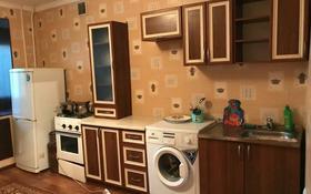 1-комнатная квартира, 40 м², 3/5 этаж посуточно, Кабанбай батыра 147 за 5 000 〒 в Талдыкоргане