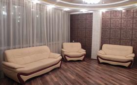 2-комнатная квартира, 100 м², 21/29 этаж посуточно, мкр Горный Гигант, Аль-Фараби 7 — Фурманова за 18 000 〒 в Алматы, Медеуский р-н
