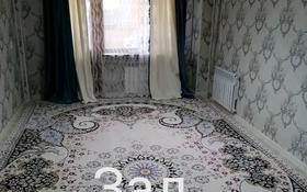 4-комнатная квартира, 81.8 м², 3/5 этаж, улица Байтурсынова 46 — Токмаганбетова за 13 млн 〒 в