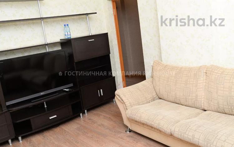 2-комнатная квартира, 55 м², 3/5 этаж посуточно, Терешковой 38 — бульвар Мира за 9 995 〒 в Караганде, Казыбек би р-н