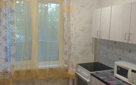 2-комнатная квартира, 46 м², 1/9 этаж посуточно, улица Карбышева 40 — Виноградова за 7 500 〒 в Усть-Каменогорске