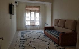 1-комнатная квартира, 45 м², 9/14 этаж посуточно, 16-й мкр 49 за 10 000 〒 в Актау, 16-й мкр