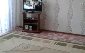3-комнатная квартира, 60 м², 4 этаж, C. Арыстанова 2 3 за 13 млн 〒 в Аксае