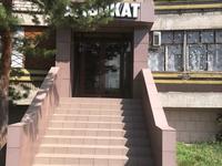 Офис площадью 70 м²