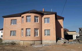 10-комнатный дом, 330 м², 15 сот., Мукагали Макатаева 3 за 45 млн 〒 в Нур-Султане (Астана)