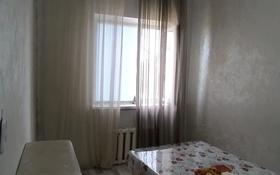 5-комнатный дом, 113 м², 8 сот., улица Жамбула 76 за 35 млн 〒 в Жезказгане