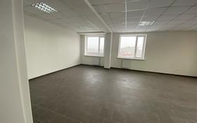 Офис площадью 46 м², Суворова 13 за 2 000 〒 в Павлодаре