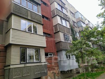 2-комнатная квартира, 54 м², 5/5 этаж, Жамбыла 84 — Чайковского за 24.5 млн 〒 в Алматы, Алмалинский р-н