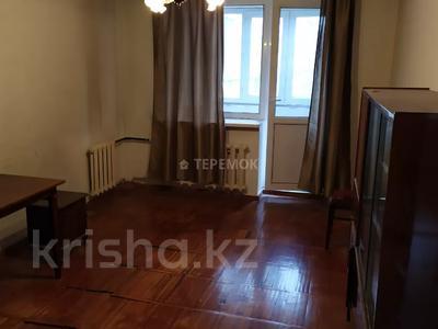 2-комнатная квартира, 54 м², 5/5 этаж, Жамбыла 84 — Чайковского за 24.5 млн 〒 в Алматы, Алмалинский р-н — фото 2
