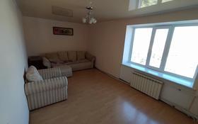 3-комнатная квартира, 65 м², 9/9 этаж, Ивана Франко 18В за 11.7 млн 〒 в Рудном
