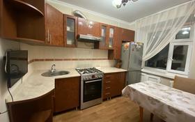 4-комнатная квартира, 77 м², 5/9 этаж, проспект Республики за 28.9 млн 〒 в Караганде, Казыбек би р-н