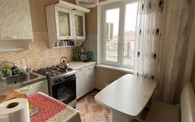 2-комнатная квартира, 43 м², 3/5 этаж, Авангард-4 за 11.5 млн 〒 в Атырау, Авангард-4