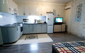 1-комнатная квартира, 45 м², 8/16 этаж посуточно, Б. Момышулы 15/2 за 6 000 〒 в Нур-Султане (Астана)