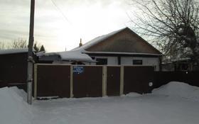 3-комнатный дом, 65 м², 16 сот., Боровская за 6 млн 〒 в Щучинске