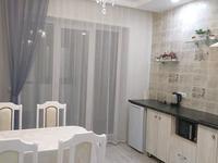 2-комнатная квартира, 67 м², 4/5 этаж посуточно