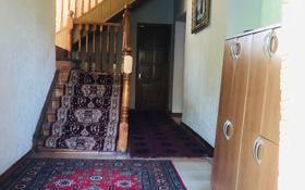 6-комнатный дом, 270 м², 8 сот., мкр Заря Востока за 50 млн 〒 в Алматы, Алатауский р-н